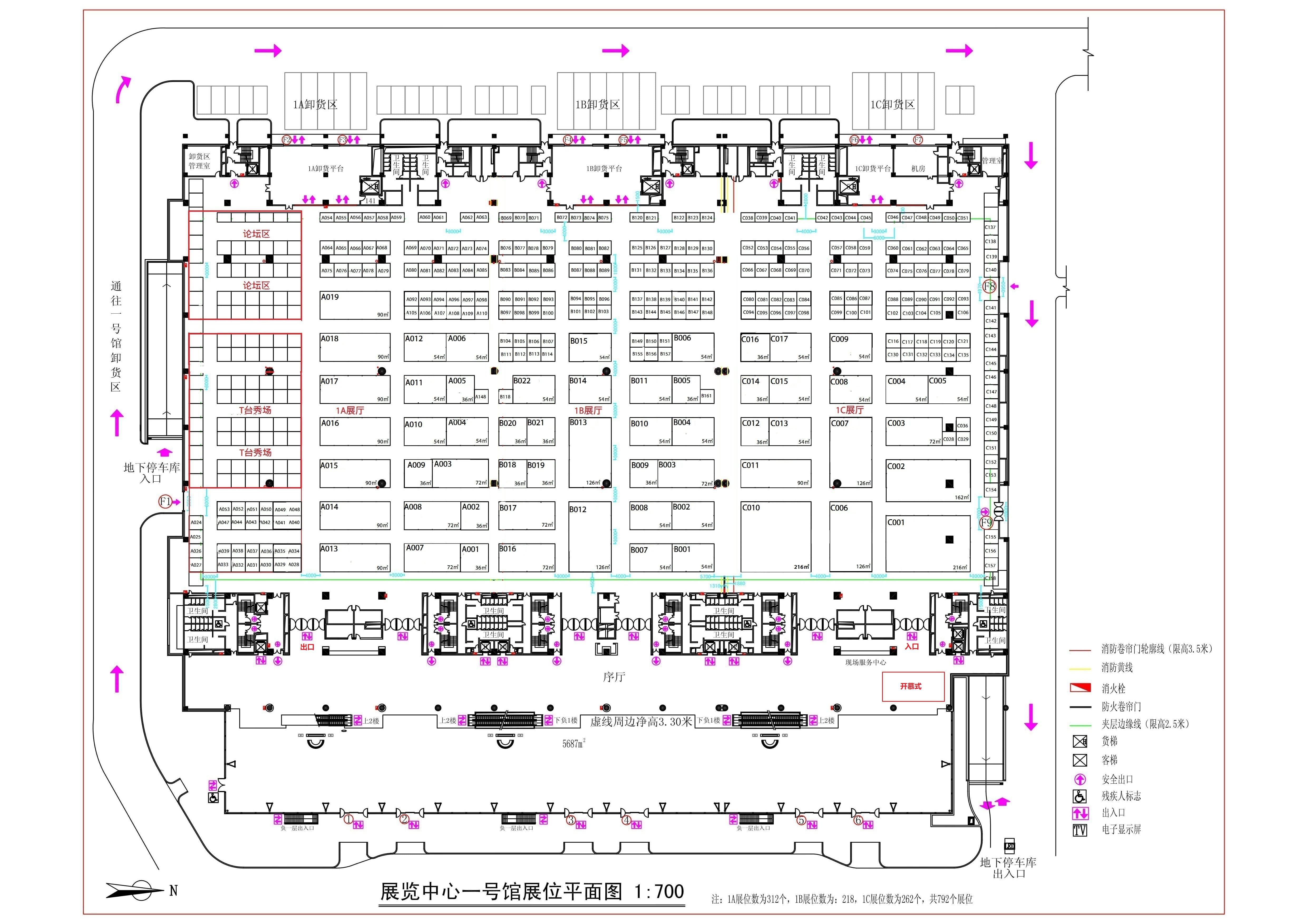 重庆国际会议展览中心平面图(一号馆).jpg