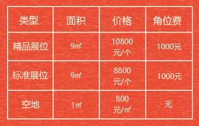 3D21B24C-D004-418c-BAB8-BB74C2618F00.png