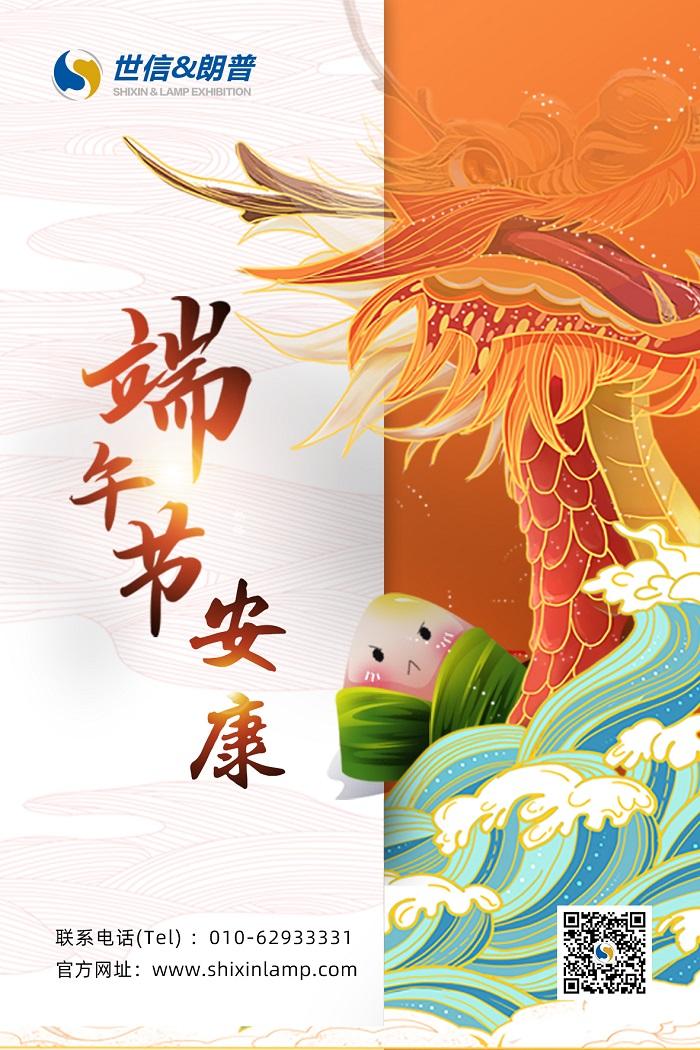 世信朗普 (2).jpg