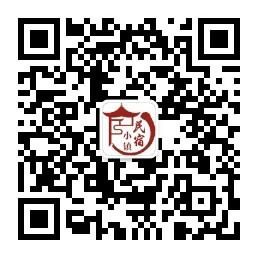 宁波民宿微信二维码.jpg