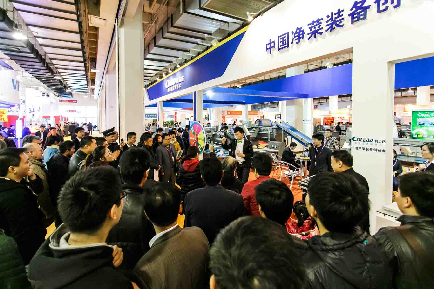 ChinaFoodtech-742.jpg