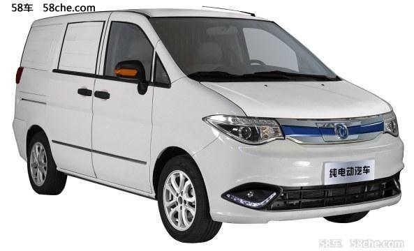 郑州日产亮相第十三届北京国际新能源汽车展