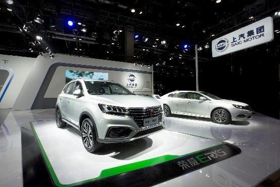 引领未来汽车生活 上汽亮相2017中国国际节能与新能源汽车展