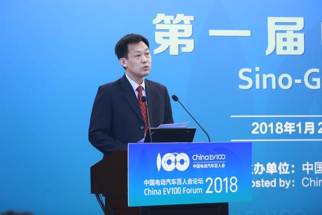 瞿国春:工信部将加速推出新能源汽车安全强制性标准