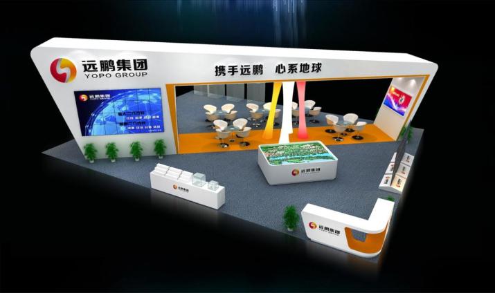 国电远鹏能源科技股份有限公司.jpg