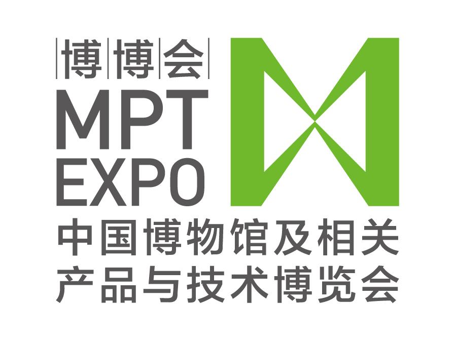 博博会logo.jpg