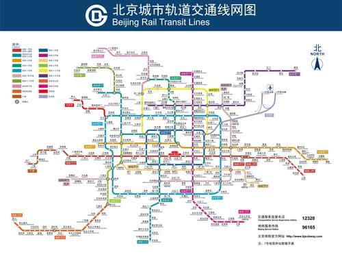 地图地铁图