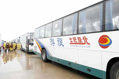 北京旅游巴士
