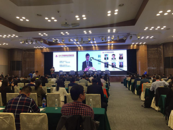 会前培训5——第六届李曼中国养猪大会会前培训系列报道之五李曼猪业领袖峰会361.png