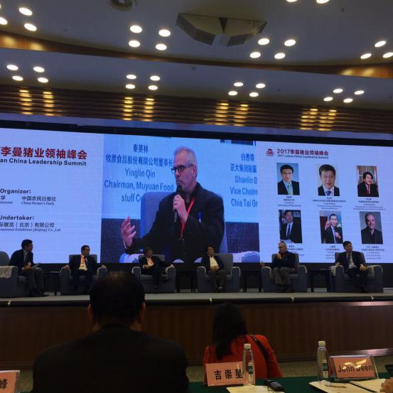 会前培训5——第六届李曼中国养猪大会会前培训系列报道之五李曼猪业领袖峰会1446.png