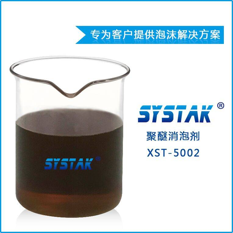XST5002.jpg