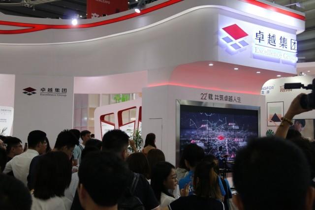 2018深圳房博会盛大开幕,卓越城市更新集团闪耀全场