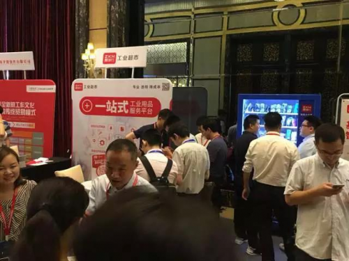 """震坤行入选上海市电子商务""""双推""""创新服务平台"""