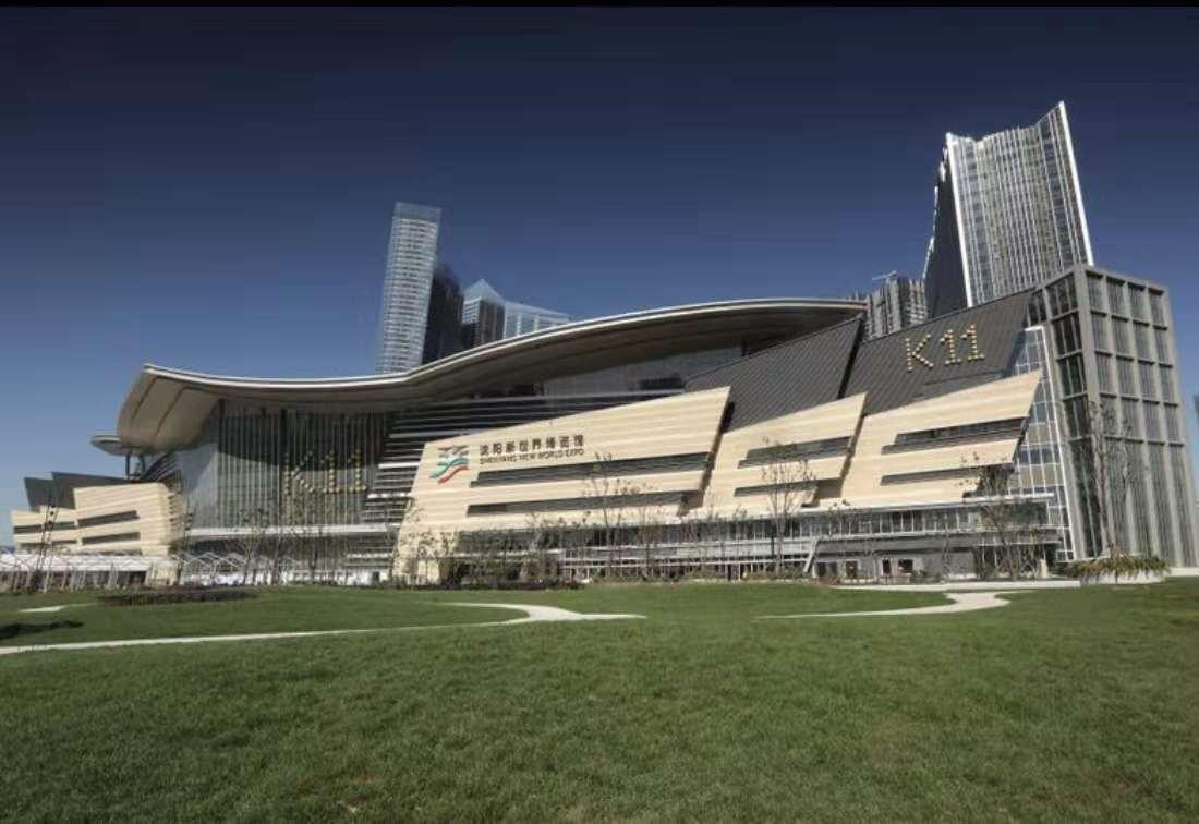 新世界展馆.jpg