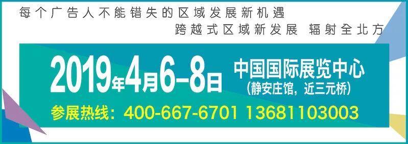 bssbeijing/ueditor_img/1548320171.jpg