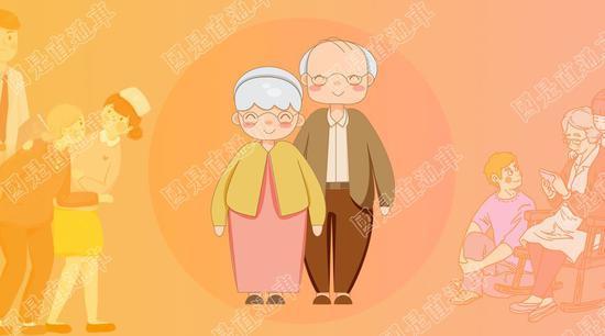 未來咋養老?18部門聯合發文透露中國未來養老圖景