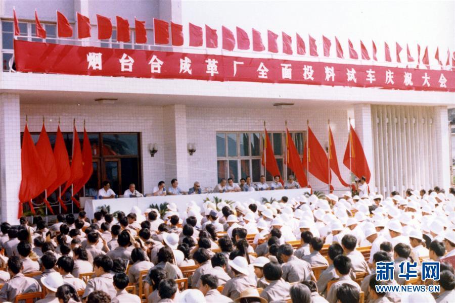 """(新华全媒头条·图文互动)(2)""""吾将上下而求索""""——从万华改革之路看中国国有企业改革伟大实践"""