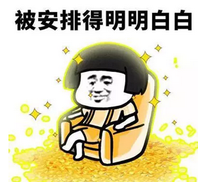 QQ截图20190606113417