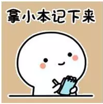 QQ截图20190606113354