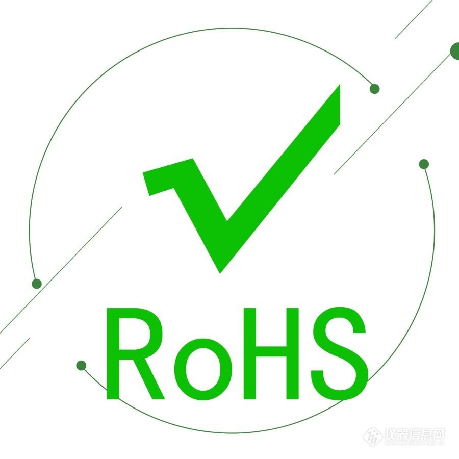 RoHS 2.jpg
