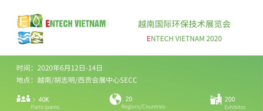 越南banner.jpeg