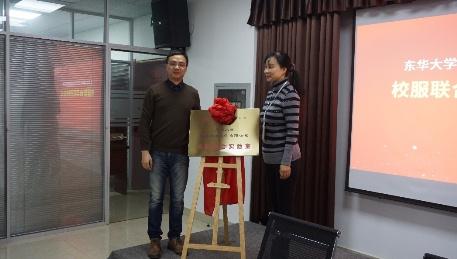 江苏派逊与东华大学、南京工业大学举行欧宝体育产学研合作签约仪式