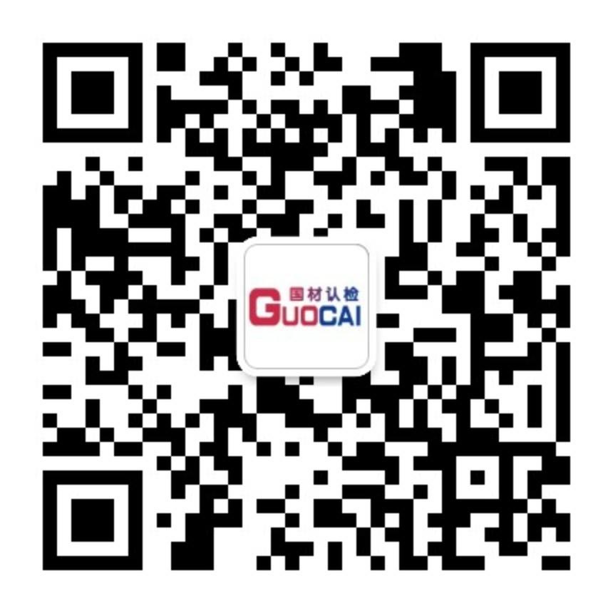 二維碼-國材認檢.jpg