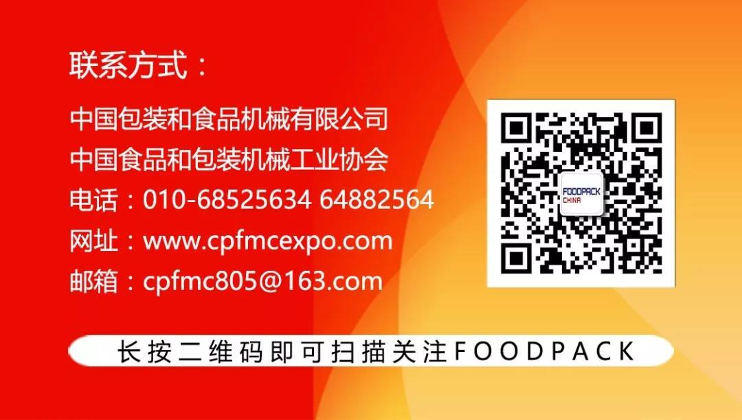 微信图片_20201021104910.jpg