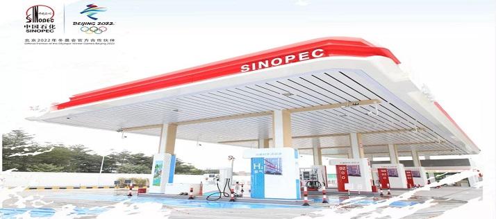 首座中石化新形象油氢合建站——河滘油氢合建站2.jpg