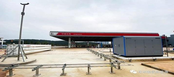广西首座商用加氢站——柳州博园加油加氢站5.jpg