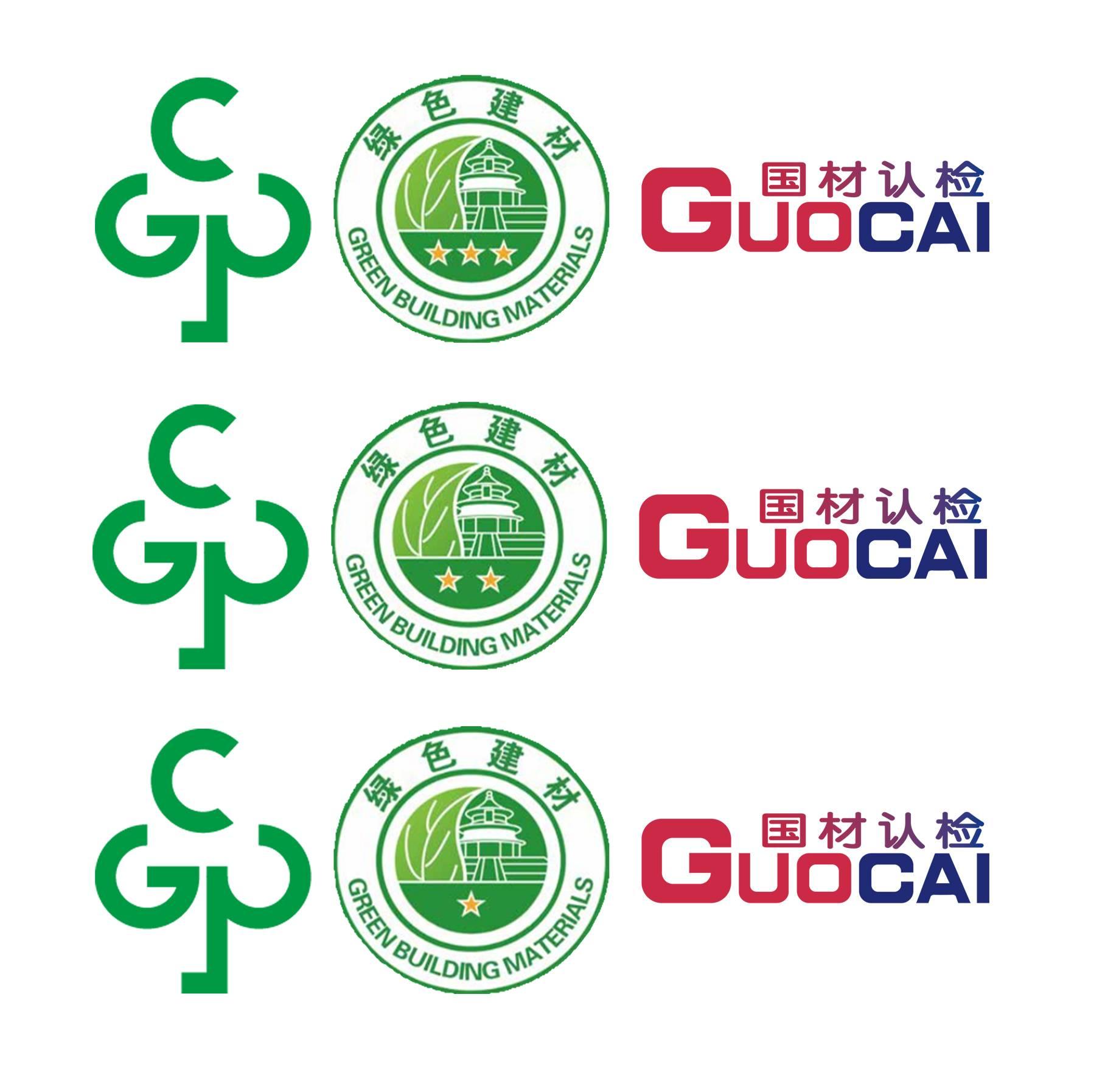 证书logo.jpg