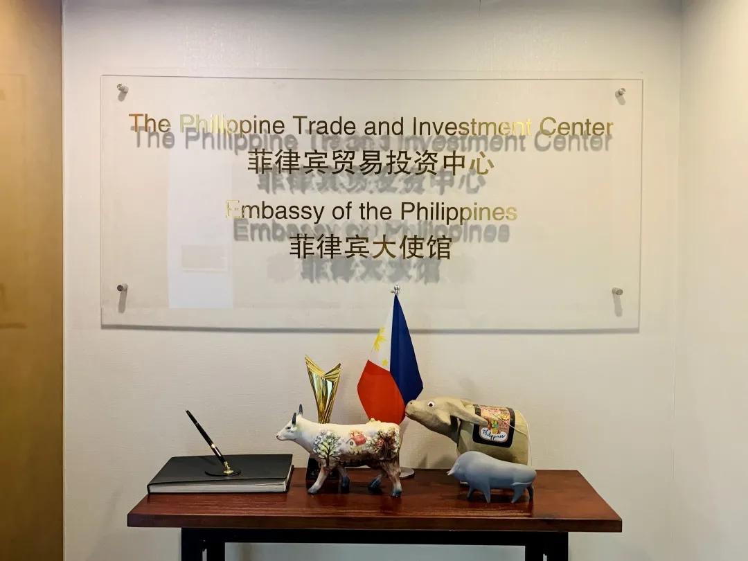 使馆拜访 | 菲律宾共和国使馆—国家建筑材料展贸中心建材合作更进一步