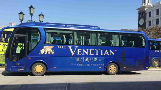 澳门威尼斯人免费巴士