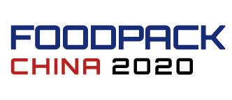 2020上海展LOGO.jpg