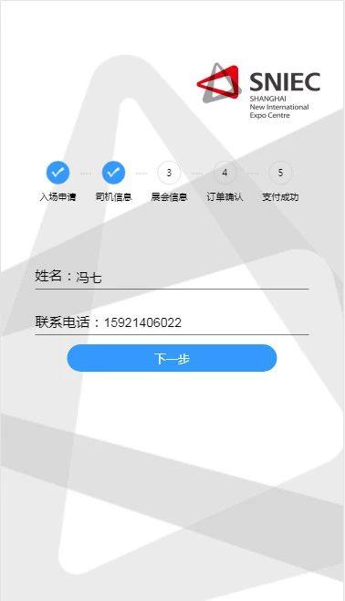 微信图片_20180910094211.jpg