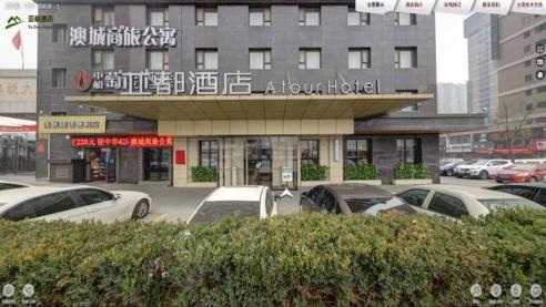 煤炭清洁展会-官网修改p274.png