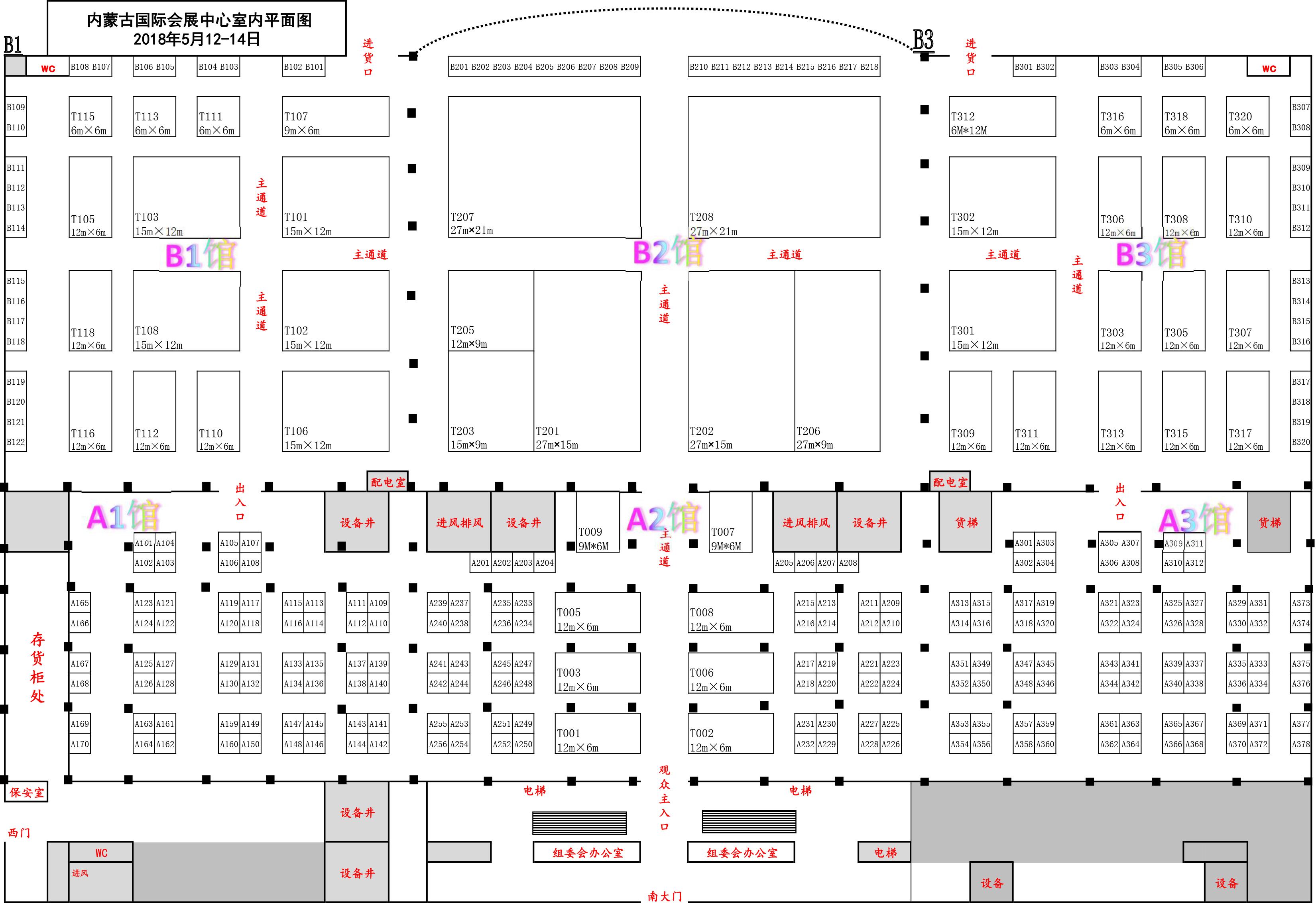 内蒙古平面图全图六厅 (2).jpg