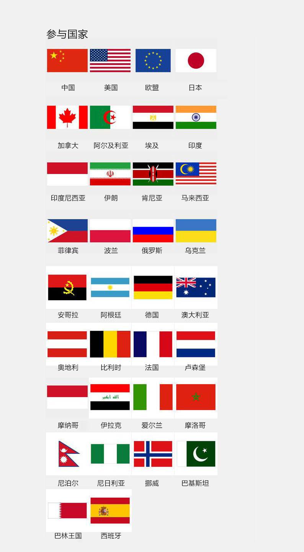 国家_页面.jpg