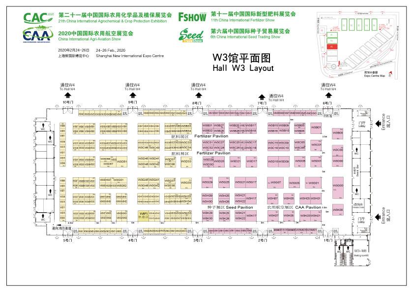 2020中国国际农用航空展览会-展位图.jpg