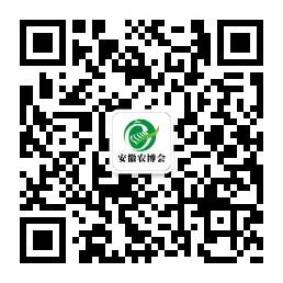 qrcode_for_gh_2c159a407c2c_258(1).jpg