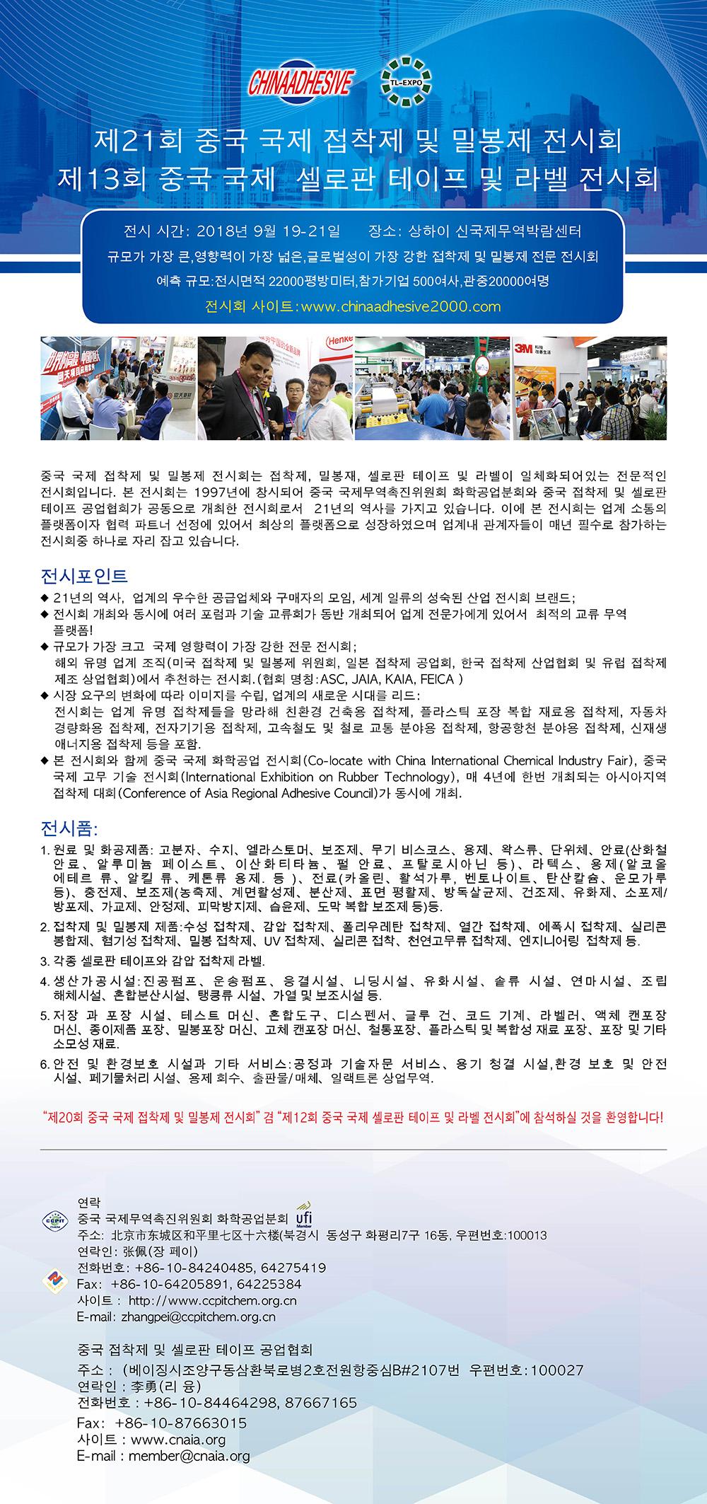 胶粘韩语版2.jpg