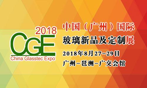 越南国际玻璃协会与广州国际龙都国际娱乐达成战略合作.jpg