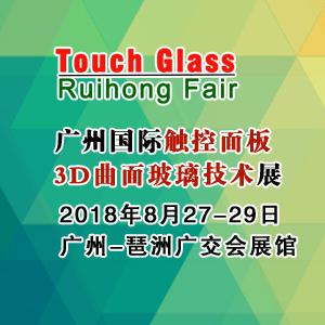 新闻触控面板3D玻璃图片.jpg