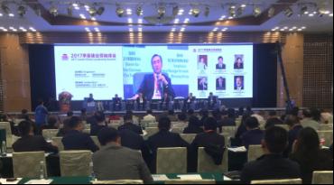 【11.02】2017李曼猪业领袖峰会成功举办 2212.png
