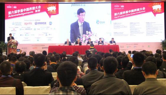 继往开来,第六届李曼中国养猪大会11月3日开幕回顾219.png