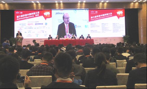 继往开来,第六届李曼中国养猪大会11月3日开幕回顾608.png