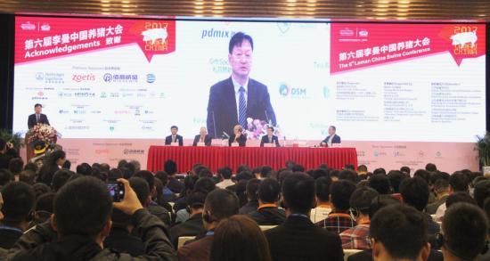 继往开来,第六届李曼中国养猪大会11月3日开幕回顾610.png
