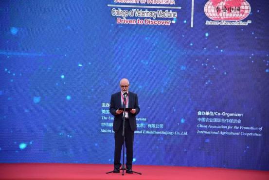 第七届李曼养猪大会暨2018世界猪业博览会郑州盛大开幕1535.png