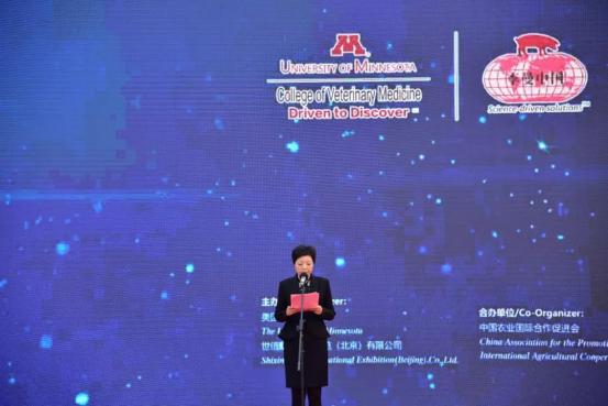 第七届李曼养猪大会暨2018世界猪业博览会郑州盛大开幕1537.png