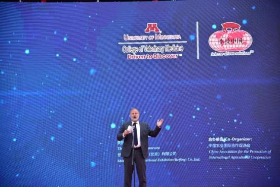 第七届李曼养猪大会暨2018世界猪业博览会郑州盛大开幕1538.png